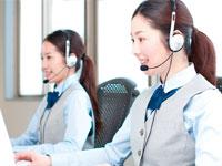 NTTソルコ&北海道テレマート株式会社 福井営業所の求人情報を見る