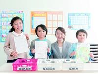 学研教室 熊谷事務局の求人情報を見る