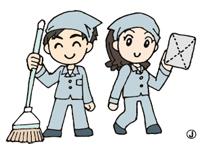 ユニバーサル企業㈱ 成田営業所の求人情報を見る