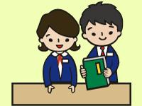 ホテルビジネスイン長岡の求人情報を見る