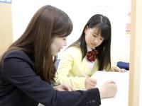 明光義塾 高崎駅前教室(代表教室)の求人情報を見る
