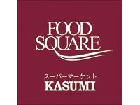 カスミ フードスクエア新木駅前店(仮称)の求人情報を見る
