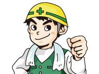 株式会社井坂建設の求人情報を見る