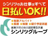フォークリフト作業(カウンターフォーク)