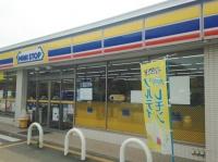 ミニストップ仙台南インター店の求人情報を見る