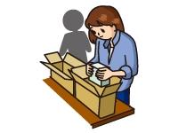 株式会社 たまパッケージの求人情報を見る
