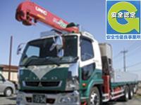 (1)10t冷凍車(工場からセンターへの配送)