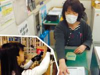 アイユーシーロジテム株式会社昭島流通センターの求人情報を見る