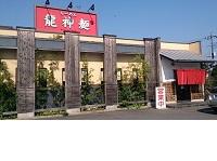龍神麺の求人情報を見る