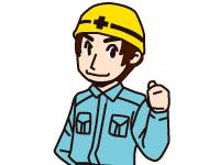 道路区画線・標識・防護柵等の施工スタッフ