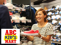 ABC-MART網走店の求人情報を見る