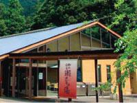 秋川渓谷 瀬音の湯の求人情報を見る