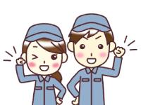 自動車部品の組立作業、検査、資材運搬作業等の軽作業