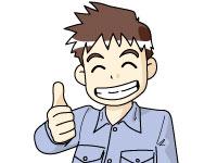 株式会社ヨシダ消毒 高崎営業所の求人情報を見る