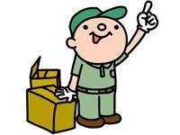 商品が梱包されたカゴや箱を店舗毎や行先毎に仕分け…