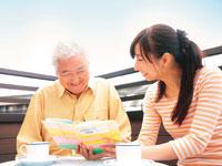 愛の家グループホーム 南砺福光の求人情報を見る