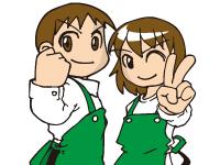 エイジスマーチャンダイジングサービス株式会社 伊勢崎営業所の求人情報を見る