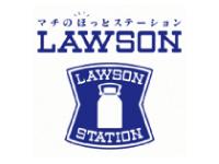 ローソン埼玉医大国際医療センター店の求人情報を見る