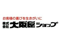 大阪屋ショップ 呉羽店の求人情報を見る
