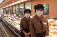 大阪屋ショップ 赤田店の求人情報を見る