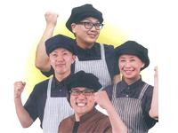 大阪屋ショップ 上飯野店の求人情報を見る