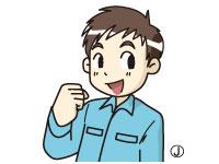 岩手東邦運輸倉庫株式会社の求人情報を見る