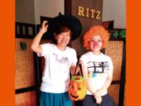 ほぐし屋Ritz鶴ヶ島店の求人情報を見る