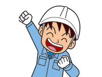 株式会社共栄 桜川支店の求人情報を見る