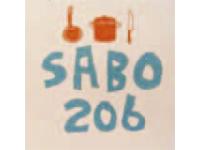 SABO206(サボ)の求人情報を見る