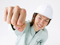 株式会社 渥美建設興業 多摩支店の求人情報を見る