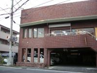 田中会計事務所の求人情報を見る