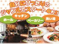 サンマルク 富山太郎丸店の求人情報を見る