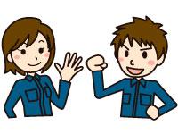 関東総合サービス株式会社の求人情報を見る