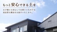株式会社松田商事の求人情報を見る