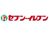 セブンイレブン 土浦桜ヶ丘店の求人情報を見る