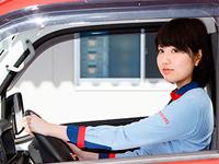 株式会社 ヨシケイミト 日立営業所の求人情報を見る