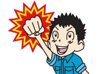 (有)原田興業の求人情報を見る