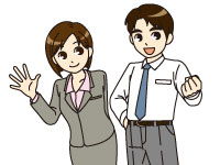 株式会社 日商の求人情報を見る