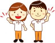 夢音デイサービスセンター貴志川 夢音合同会社の求人情報を見る