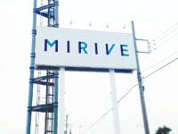 株式会社 MIRIVEの求人情報を見る