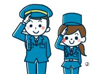 日本保安人事株式会社 神奈川支社の求人情報を見る