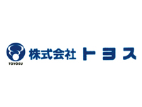 株式会社トヨス 藤岡営業所の求人情報を見る