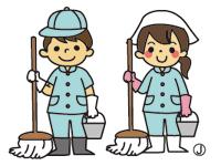 ◎床、トイレ清掃および会場準備◎