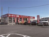 株式会社ミヤビコーポレーション 高崎店の求人情報を見る