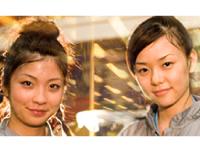 株式会社 ネクステージ 関東支店の求人情報を見る