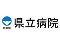 新潟県病院局総務課 職員係の求人情報を見る