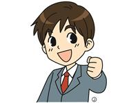 キャリアバンク株式会社 仙台支店の求人情報を見る