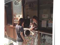 Cafe de Seigetsuの求人情報を見る