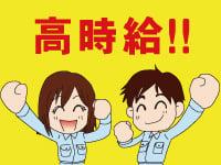 株式会社エントライズ 仙台営業所の求人情報を見る