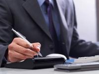 野口会計法務事務所の求人情報を見る